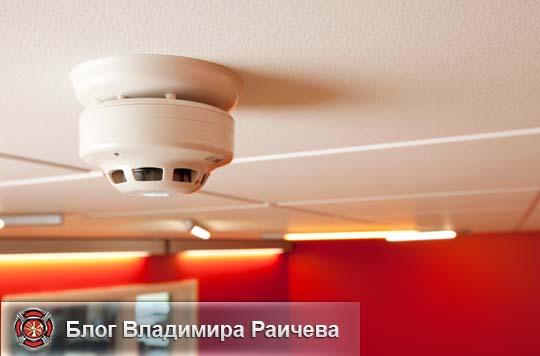 Охранная сигнализация для дома санкт петербург