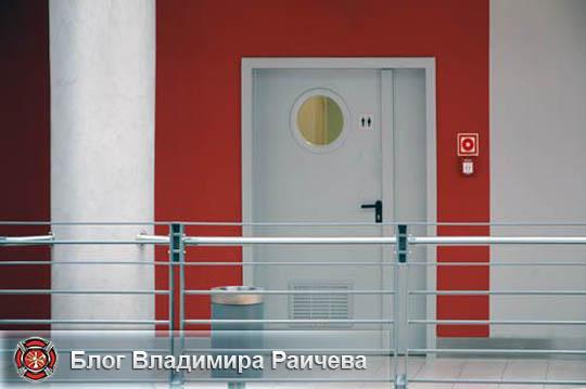 двери противопожарные металлические для электрощитовой