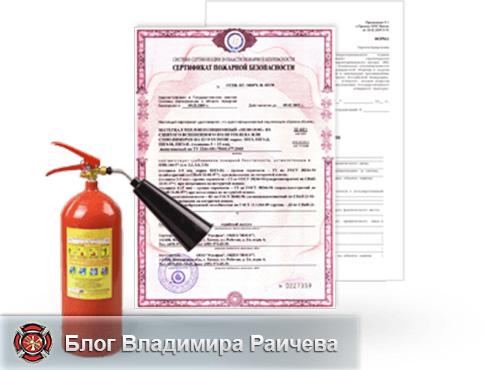 муниципальный контракт на техническое обслуживание пожарной сигнализации