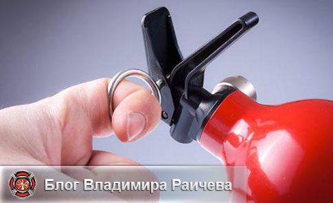 Пожарно-технический минимум для руководителей и специалистов: обучение