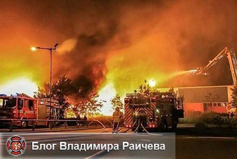 Самые большие пожары в мире за все время существования человечества