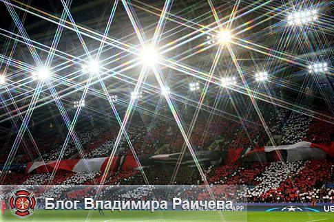 Матч Спартак-Севилья - историческая победа красно-белых